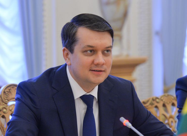 Зустріч Голови Верховної Ради України Дмитра Разумкова з Президентом Литви Гітанасом Наусєдою