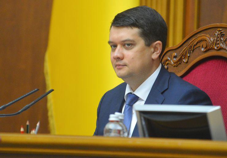 Пленарное заседание Верховной Рады Украины 2 июня.