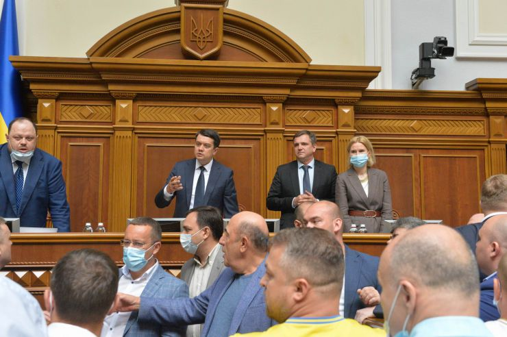 Пленарное заседание Верховной Рады Украины 17 июня.