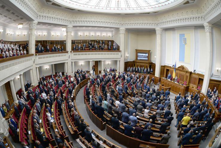 Началась шестая сессия Верховной Рады Украины девятого созыва