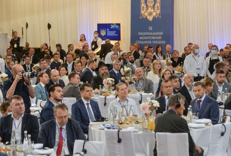 Председатель Верховной Рады Украины Дмитрий Разумков, Первый заместитель Председателя Верховной Рады Украины Руслан Стефанчук приняли участие в IX Национальном молитвенном завтраке, посвященного 30-й годовщине Независимости Украины