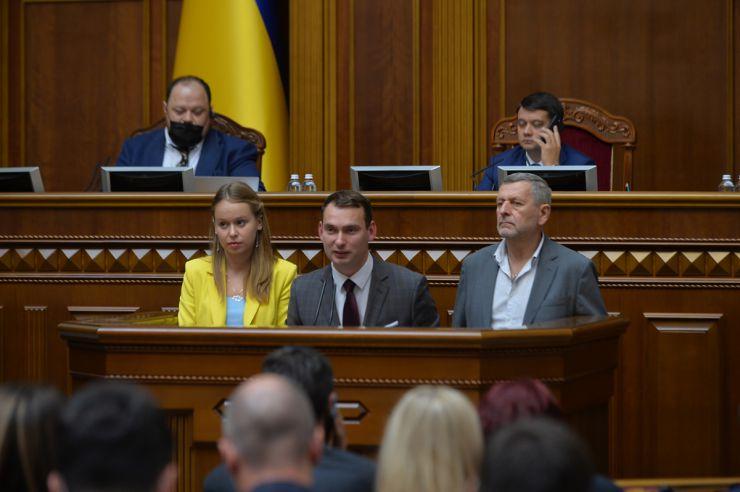 Внеочередное пленарное заседание Верховной Рады Украины 8 сентября