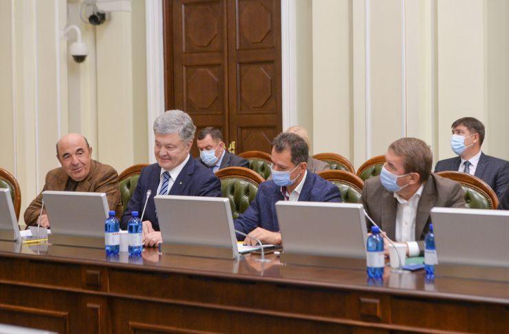 Заседание Согласительного совета депутатских фракций (депутатских групп) Верховной Рады Украины