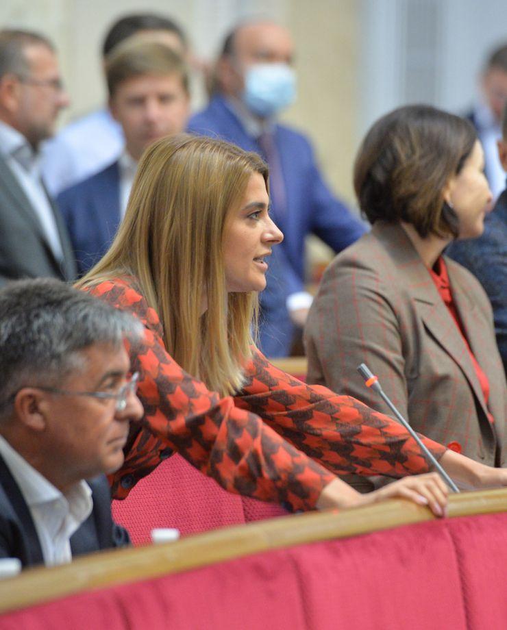 Пленарное заседание Верховной Рады Украины 21 сентября