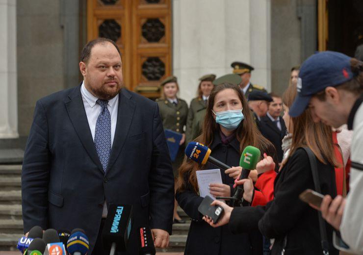 Брифінг Голови Верховної Ради України Руслана Стефанчука