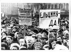 Мітинги. Березень 1991 року