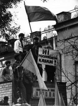 Мітинги. Лютий 1991. Резонанс на статтю