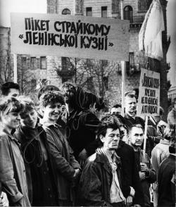 Мітинги. Квітень-травень 1991 року.