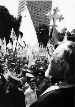 Мітинг біля ВР України в день проголошення Незалежності України. 24 серпня 1991