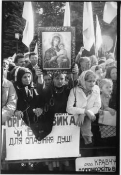 Мітинги. Жовтень-грудень 1991 року.
