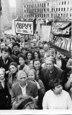 Мітинги . 1990 рік.