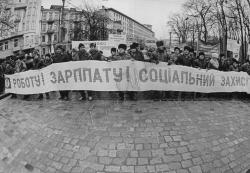 Мітинги. 1998 рік. I-VI