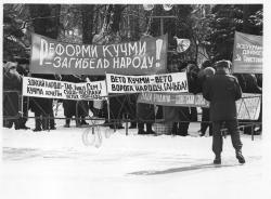 Мітинги. 1999 рік. I-VI