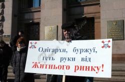 Пікети біля КМДА з вимогами ухвалити рішення про скасування приватизації комунального майна (щодо Володимирського та Житнього ринків).
