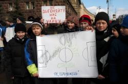 Біля КМДА відбувся мітинг дитячо-юнацьких спортивних шкіл м. Києва за участю батьків та їхніх дітей, які займаються у спортивних школах.