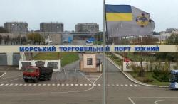 Одеська обл., смт Южне, порт «Південний».