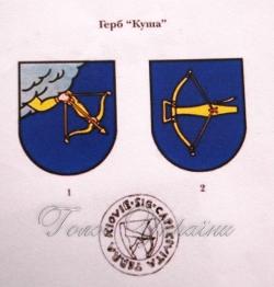 У КМДА відбулося засідання робочої групи з розробки нового герба Києва.