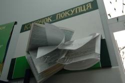 Київ, планова перевірка магазину управлінням у справах захисту прав споживачів.