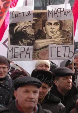Під стінами КМДА відбувся організований мітинг підприємців за участю 5000 представників малого та середнього бізнесу Києва.