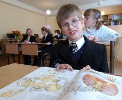 У столичній школі №168 відбулося нагородження переможців Всеукраїнського конкурсу творчості для дітей з діагнозом ДЦП.