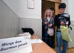 У столичному ліцеї №100 «Поділ» (вул. Покровська, 4/6) відбувся День відкритих дверей.