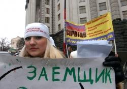 Біля Кабміну розпочалася Всеукраїнська Акція протесту «НІ свавіллю банків».