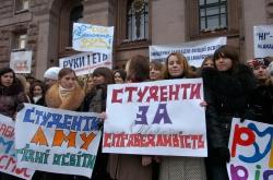 Мітинг студентів Академії муніципального управління біля КМДА.