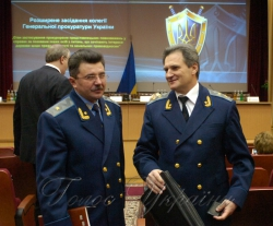 Розширене засідання колегії Генеральної прокуратури України.