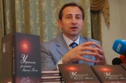 Заступник Голови Верховної Ради Микола Томенко презентував свою книгу «Український романтик Микола Гоголь».