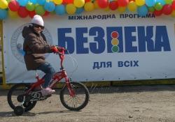 Київ, Автогра за правилами «Безпека» організована за ініціативи ДАІ МВС.