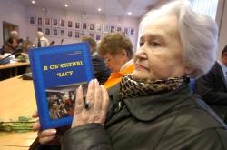 В Укрінформі презентовано книгу «В об'єктиві часу» до 50-річчя Київської спілки журналістів.