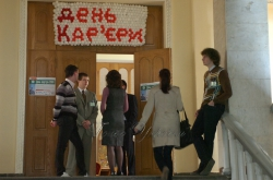 У Київському національному економічному університеті імені Вадима Гетьмана відбувся День кар'єри-2009 для студентів КНЕУ.