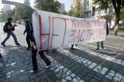 На перетині вул. Грушевського та Петровської алеї (неподалік від пам'ятника В.Чорноволу) відбулася акція протесту проти забудови історичної зони столиці.