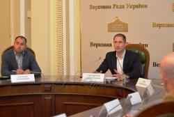 Всеукраїнський круглий стіл «Право на освіту дітей з особливими освітніми потребами: проблеми законодавчого регулювання».