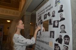 Презентація у Верховній Раді України експозиції виставки «Бранці Кремля, або випробування Росією»