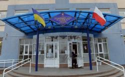 Школа №23 міста Києва