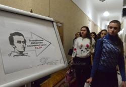 Радіодиктант національної єдності в Червоному корпусі Київського національного університету імені Тараса Шевченка.
