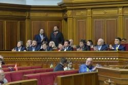 Пленарне засідання Верховної Ради України, «Година запитань до Уряду».