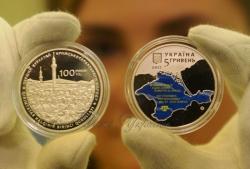 Презентація пам'ятної монети