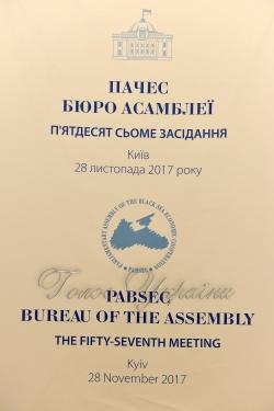 Голова Верховної Ради України Андрій Парубій взяв участь у засіданні Постійного комітету ПАЧЕС (вул. Грушевського, 5, конференц-зал).