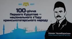 Прес-конференція в Укрінформі з нагоди відзначення 100 років з дня проведення Першого Курултаю.