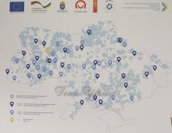 Другий Всеукраїнський форум об'єднаних громад