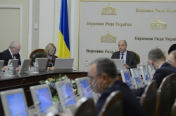 Погоджувальна рада у Верховній Раді України.