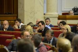 Вечірнє засідання Верховної Ради України.