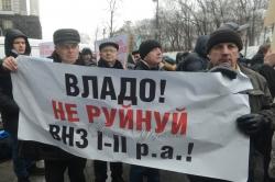 Пікетування представниками технікумів та коледжів України разом із галузевими профспілками Кабміну.