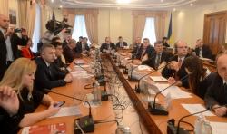 Слухання у Комітеті Верховної Ради України з питань інформатизації та зв'язку на тему: