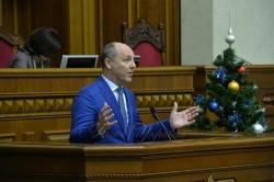 Завершилася cьома cесія Верховної Ради України восьмого скликання.