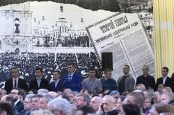 Участь Голови Верховної Ради України Андрія Парубія, Президента Петра Порошенко у урочистому зібранні з нагоди Дня Соборності України.