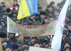 Мітинг військових пенсіонерів біля Верховної Ради України щодо перерахунку пенсій (питання буде завтра розглядатись у ВР).