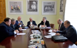 УКРАЇНСЬКІЙ ДЕРЖАВІ - 1180 РОКІВ!!! Засідання ініціативної групи з визначення історико-правової точки відліку Української державності.